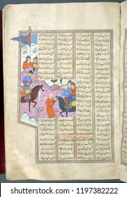NEW YORK - DEC 12, 2015 - Siyavush stands captive before Afrasiyab and members of his court., Persian miniature from the Shahnameh