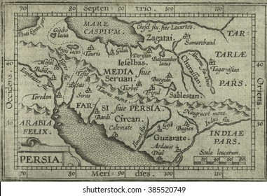 NEW YORK - DEC 12, 2015 - Persia.   from New & accurate description of the earth in all its empires, kingdoms and states 1701