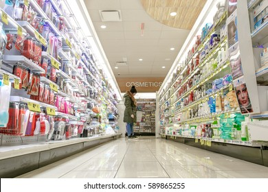 New York, February 26, 2017: A woman is shopping in a Rite Aid pharmacy.