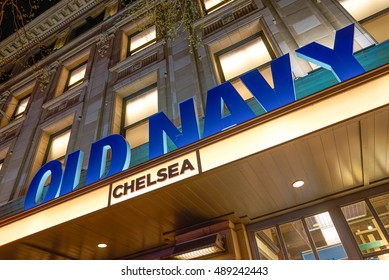 NEW YORK - MARCH 18, 2016: Old Navy store in New York. Old Navy is an American clothing and accessories retailer owned by American multinational corporation Gap Inc.