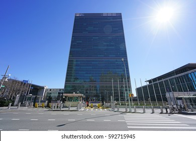 NEW YORK, NY -2 MAR 2017- View of the headquarters of the United Nations (UN) in New York City. The building was designed by architect Oscar Niemeyer.