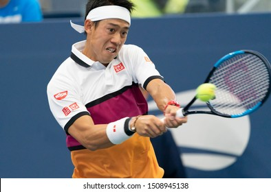 New York, NY - August 28, 2019: Kei Nishikori (Japan) in action during round 2 of US Open Tennis Championship against Bradley Klahn (USA) at Billie Jean King National Tennis Center