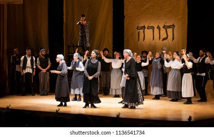 New York, NY - July 15, 2018: Tradition scene during premiere of musical Fiddler on the Roof in Yiddish at Museum of Jewish Heritage
