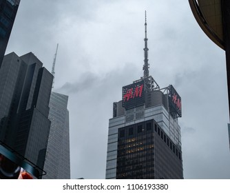 NEW YORK, NY – MAY 16, 2018: 4 Times Square building with H&M logo on an overcast day