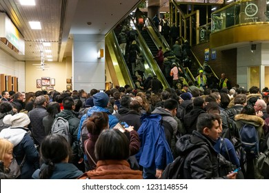 New York, NY - November 15, 2018: Heavy snow falls in New York City disrupted evening rush hour commute at Port Authority Bus Terminal