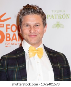 New York, NY, USA - April 17, 2018: David Burtka attends the Food Bank for New York City's Can Do Awards Dinner at Cipriani Wall Street, Manhattan