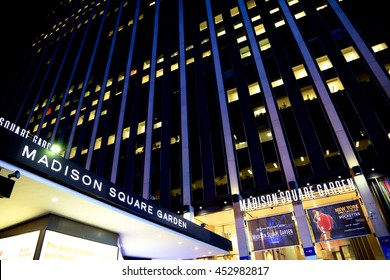 New York, NY, USA - July 11, 2016: Madison Square Garden: Entrance to Madison Square Garden, This landmark multi-purpose indoor arena, located above Penn Station. It opened February 1968.