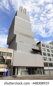 New York, NY, USA - June 2, 2016: The New Museum of Contemporary Art: The New Museum of Contemporary Art is a museum in New York City at 235 Bowery, on Manhattan's Lower East Side.