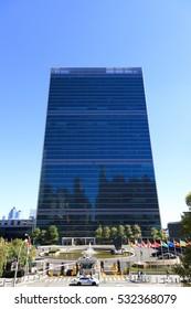 New, York, NY, USA - September 24, 2016 - United Nations Headquarters in New York City: The United Nations building in New York City.