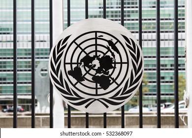 New, York, NY, USA - September 24, 2016 - Mark of United Nations: United Nations Headquarters in New York City: