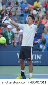 NEW YORK - SEPTEMBER 5, 2016: Professional tennis player Kei Nishikori of Japan celebrates victory after his round four match at US Open 2016 at Billie Jean King National Tennis Center in NY