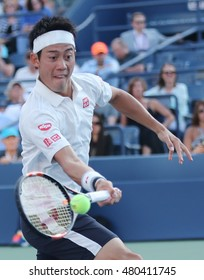 NEW YORK -SEPTEMBER 5, 2016: Professional tennis player Kei Nishikori of Japan in action during his round four match at US Open 2016 at Billie Jean King National Tennis Center in New York
