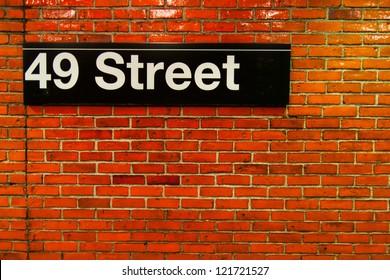 new york subway brick wall background