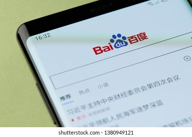New york, USA - april 22, 2019: Baidu internet web browser interface on smartphone screen