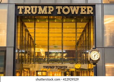 New York, New York - USA April 28th 2016. Awning of the Trump Tower on 5th avenue New York, New York
