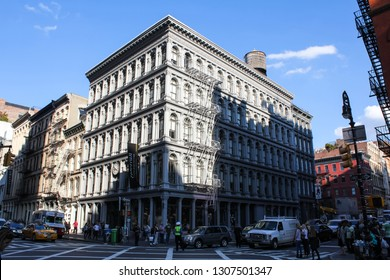 New York, USA - August 13, 2016: Manhattan District in New York, Sights, buildings and streets of New York.
