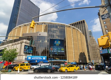 New York, USA - August 20, 2018: Madison Square Garden (MSG) is a multipurpose sports and concert arena located above Penn Station in the Chelsea neighborhood of New York.