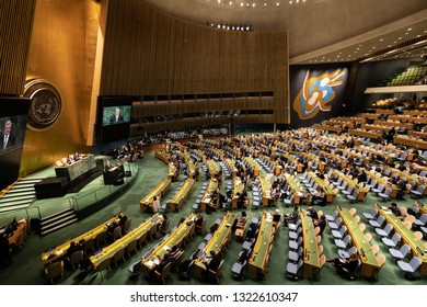 NEW YORK, USA - Feb 20, 2019: President of Ukraine Petro Poroshenko speaks at the UN General Assembly in New York
