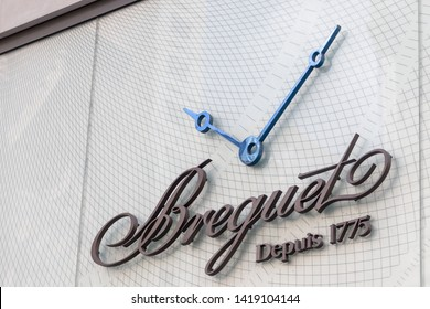 NEW YORK, USA - MAY 15, 2019: Facade of luxury watch store Breguet on Fifth Avenue in Manhattan in New York City USA