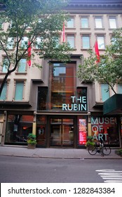 New York, USA - October 11, 2018 - Entrance of the Rubin Museum of Art, located in the Chelsea neighborhood of Manhattan in New York City