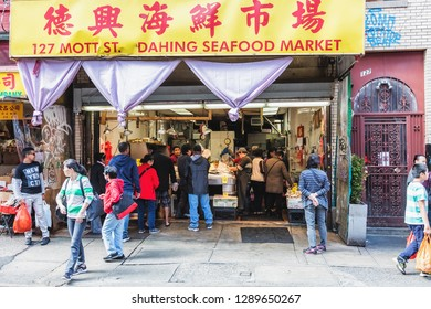 NEW YORK, USA - October 3, 2016 : Fish market at Chinatown on Mott Street in New York City