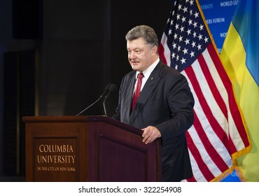 NEW YORK, USA - Sep 30, 2015: President of Ukraine Petro Poroshenko, delivers a report on events in Ukraine at the World Leaders Forum at Columbia University in New York City