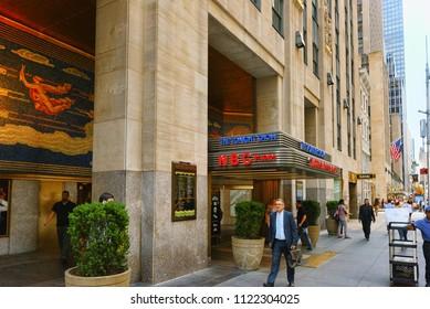 New York, USA- September 05, 2017 :  NBC Studio. Tonight Show.Urban cityscape of New York. Midtown district.
