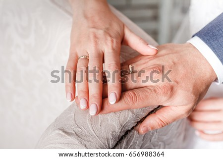 1c601ef2d1 Newlywed Couple Hands Wedding Rings Stock Photo (Edit Now) 656988364 ...