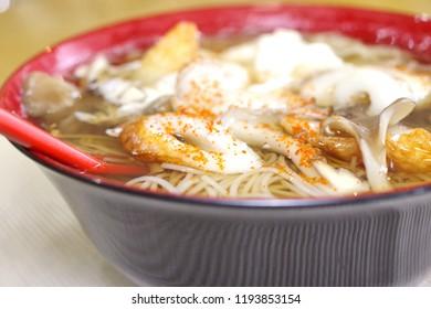 Newmen, warm soup somen