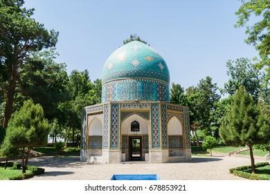 Neyshabur, Iran, May 28, 2017, Sheikh Attar mausoleum.  Neyshabur, Khorasan, Iran also known as Farid-ud Din Attar or Attar of Nishapur