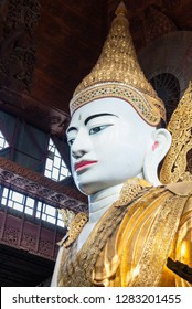 Ngahtatgyi Buddha Temple is a Buddhist temple in Bahan Township, Yangon, Myanmar.The Nga Htat Gyi pagoda in Yangon is known for its enormous seated image of the Buddha donated by Prince Minyedeippa