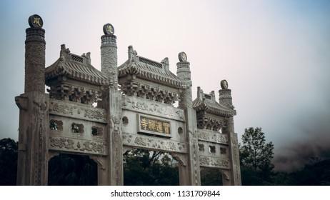Ngong Ping, Lantau Island, Hong Kong - July 4, 2018: Lo Pin Monastery