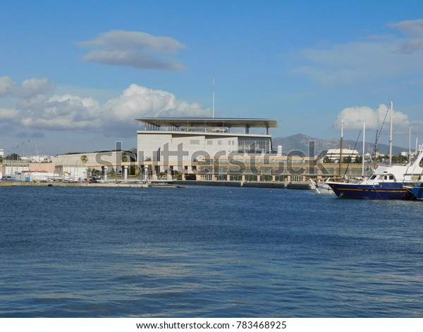 Niarhos cultural center, Faliro, Attiki, Greece