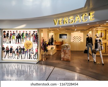 Nice, France - August 21, 2018: Versace store in Nice, France. Versace is an Italian luxury fashion company.