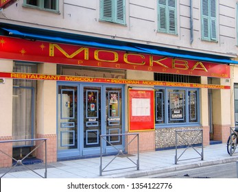 NICE, FRANCE - DECEMBER 06, 2005: Facade and entrance to ethnical russian restaurant Moskva (Moscow) in Nice, France on December 06, 2005.