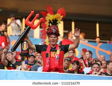 NICE, FRANCE - JUNE 22, 2016: Belgian fan shows his support during the UEFA EURO 2016 game Sweden v Belgium at Allianz Riviera Stade de Nice, Nice, France. Belgium won 1-0