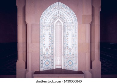 Pillar Tiles Images, Stock Photos & Vectors | Shutterstock