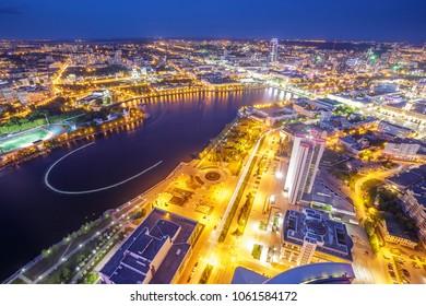 Night birds point of view to Ekaterinburg/Yekaterinburg Russia. Night cityscape.