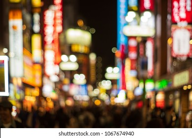 Night blurred bokeh light in Shibuya Tokyo Japan, abstract blur defocused background.cityscape at twilight time