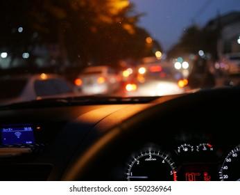 night car console