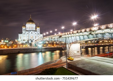 Night city landscape - the Moscow Cathedral of Christ the Savior, architecture and landmark