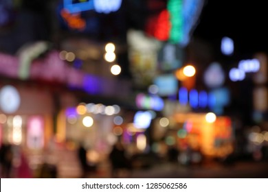 Night city lights - defocused Kenting, Taiwan. Blurred neons.