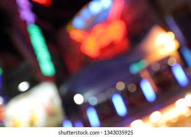 Night city lights - defocused Kenting, Taiwan. Blurred neons.