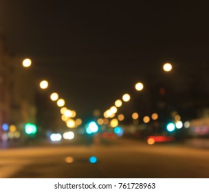 Awesome Night City Street Abstract Lights Background Bokeh Traffic And Lanterns Bulb Blurred Evening Dusk With Empty Wallpaper