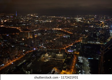 Night cityscape of Moscow city.