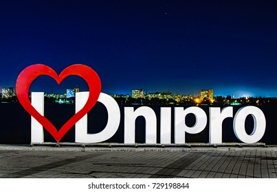 Night embankment of the city Dnepr.. I love Dnipro. Evening Lighting. Dnepropetrovsk, Dnipropetrovsk, Dnipro, Ukraine.
