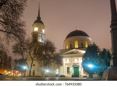 "Night Kaluga. Central Park. ""Holy Trinity"" cathedral. Shot with a long exposure."