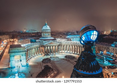 Night Kazan Cathedral