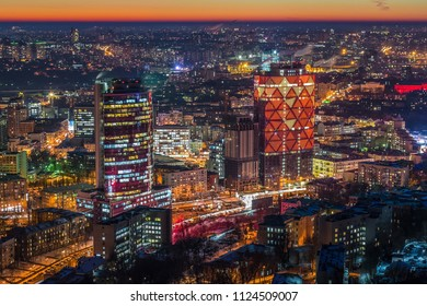 Night Kiev city view, panorama of modern bulding Kiev, Ukraine