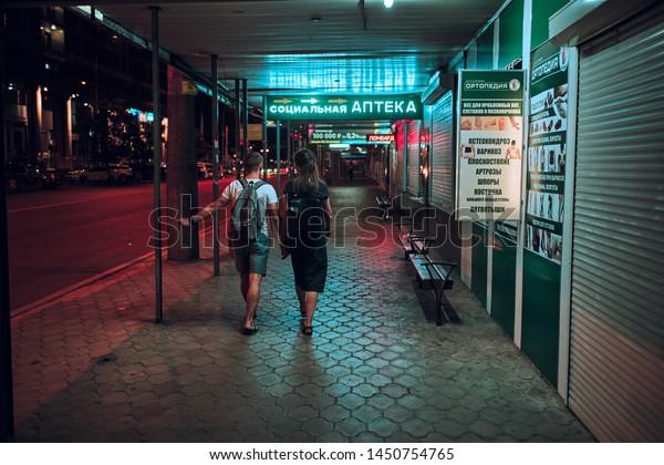 Night Life On Streets Krasnodar Russia Stock Photo Edit Now 1450754765